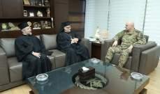 قائد الجيش استقبل رئيس الرهبانية الباسيلية الحلبية وأسقف إكسرخوسية فنزويلا والمطران خوام