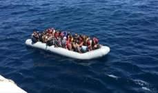 خفر السواحل التركي ضبط 70 مهاجرا يحملون الجنسية الأفغانية قبالة جناق قلعة