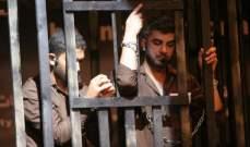 إغلاق طرق ومداخل قرى برام الله بالإطارات المشتعلة