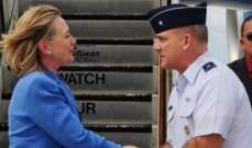 كلينتون تحتفل بيوم المحاربين القدامى: أميركا بلد لهم إلى الأبد