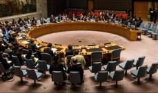 مجلس الأمن يعقد جلسة الأربعاء حول فنزويلا بطلب من أميركا وبحضور بنس