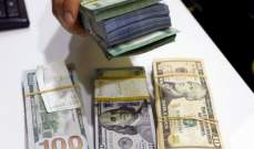 النشرة: الصرافون توقفوا عن بيع وشراء الدولار في صيدا