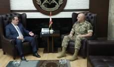 قائد الجيش استقبل عماد واكيم وروكز وايوب ومدير التعاون الأمني في فرنسا