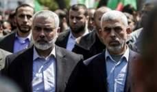 المكتب السياسي لحماس يبحث في غزة التهدئة مقابل تخفيف الحصار