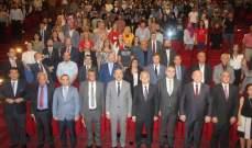 """افتتاح """"معرض الجامعات الروسية في لبنان"""" بحضور رئيس الجامعة اللبنانية أيوب والسفير زاسبكين"""