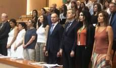 """وزارة التربية والإتحاد الأوروبي احتفلا بنجاح مشروع  """"العودة إلى طريق الدراسة"""""""