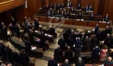 النشرة: جدول أعمال الجلسة التشريعية يتضمن 6 مشاريع قوانين و11 اقتراح قانون