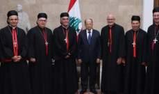 الرئيس عون قدر جهود اعضاء لجنة المال وأمل انجاز اللجنة عملها سريعا