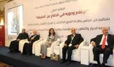 علوان: لتوحيد الرؤى والسياسات الإعلامية بالكنيسة بمختلف البلاد العربية