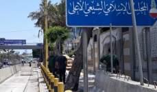النشرة: ازالة الاجراءات امام المجلس الشيعي على طريق المطار بالكامل
