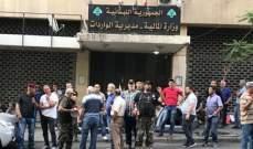 مجموعة من العسكريين المتقاعدين تقفل مدخل مبنى الواردات