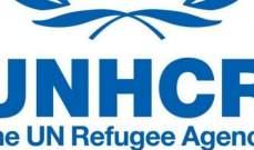 مفوضية اللاجئين:أكثر من 70.8 مليون نازح ولاجئ في العالم أواخر عام 2018