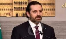 الحريري عرض مع سفير ايطاليا تنفيذ مقررات مؤتمر روما 2