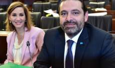 الحريري: لا مماطلة في لجنة المال والموازنة وهناك نقاش إيجابي