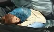 توقيف امرأة حاولت دخول تركيا داخل حقيبة سفر