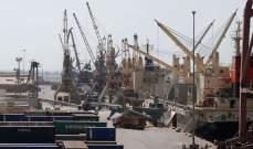 التحالف العربي: السفن المتجهة لميناء الحديدة تحمل مواد غذائية ومشتقات نفطية