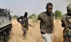 الجيش النيجيري يعتقل أكثر من 400 شخص على صلة ببوكو حرام