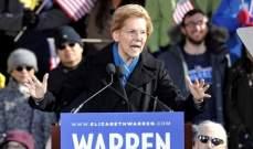 السيناتور الديمقراطية إليزابيث وارن أطلقت رسميا حملتها لانتخابات الرئاسة الأميركية