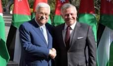 ملك الأردن التقى رئيس فلسطين: لتكثيف الجهود الدولية لتحقيق السلام الدائم