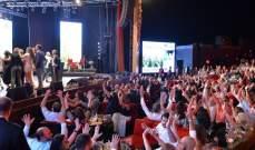 جمعية جذور لبنان تحتفل بمرور عشر سنوات على تأسيسها
