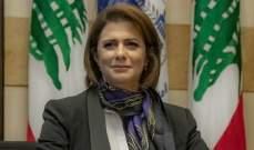 الحسن: مصرون على الحقيقة بقضية اغتيال الحريري والأمن وصل لمرحلة مهمة من الاستقرار