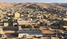 الشرق الأوسط:عملية القبض على أبو طاقية نفذت بحرفية ولم يتخللها إطلاق نار