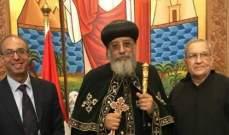 البابا تواضروس التقى الاب يوسف مونس في القاهرة