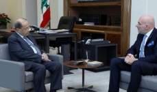 """عون استقبل حكيم الذي وجه إليه دعوة لحضور افتتاح متحف حزب """"الكتائب"""""""