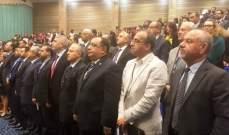 عازار مثّل بري بمؤتمر اتحاد الجامعات الفرنكوفونية في الجامعة الإسلامية