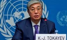 رئيس كازاخستان الجديد يقترح تغيير اسم العاصمة الى