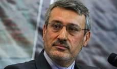 السفير الإيراني لدى لندن: أميركا عاجزة عن ثني إرادة شعبنا