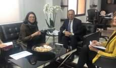 بطيش التقى الممثلة المقيمة لبرنامج الامم المتحدة الانمائي في لبنان