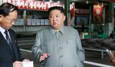 زعيم كوريا الشمالية زار مصانع منصات إطلاق صواريخ باليستية