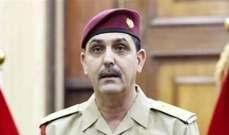 """مسؤول عراقي: مقتل 11 من مسلحي """" داعش"""" بعملية أمنية في صلاح الدين"""