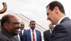 الرئيس السوداني زار دمشق والتقى الأسد: سوريا دولة مواجهة وإضعافها هو إضعاف للقضايا العربية