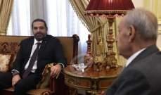 امتعاض عوني يُقابله استياء من حزب الله.. فاعتذار الحريري؟