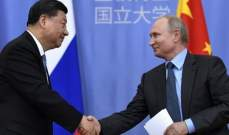 CNN: تصريحات بوتين والرئيس الصيني هجوم صريح على الولايات المتحدة