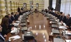 النشرة: تأجيل التعيينات العسكرية بجلسة الحكومة إلى جلسة أخرى