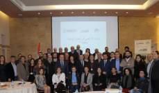 ورشة عمل للشبكة اللبنانية للمدافعة من أجل البيئة حول إدارة الأراضي في لبنان