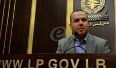 فضل الله:سلمنا محضر جلسة لجنة الإتصالات للنيابة العامة المالية للبت به