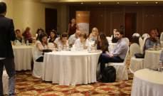 لقاء تحاوري بين ممثلي مدارس في بيروت لمناقشة حماية الطفل من الإساءات بالمدارس