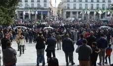 توقيف 41 شخصا شاركوا في تظاهرات الجمعة في الجزائر
