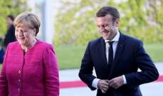 رئاسة فرنسا: ماكرون وميركل يريدان موقفا أوروبيا منسقا بشأن عقوبات محتملة ردا على مقتل خاشقجي