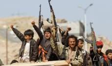 الحوثيون يعلنون إسقاط طائرة استطلاع لقوات التحالف العربي
