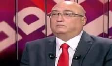 جوزيف أبو فاضل: قرار الغاء مناقصة الميكانيك وفر على الشعب اللبناني 500 مليون دولار