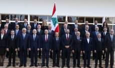 أوساط للحياة: ردود الفعلمن إعلان الحكومة كان بمعظمها دوليا وليس عربيا