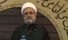 """مقربون من """"حزب الله"""" للجمهورية: ما صدر عن قاووق ليس نسفا للنأي بالنفس"""