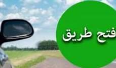 إعادة فتح طريق ضهر البيدر من قبل العسكريين المتقاعدين