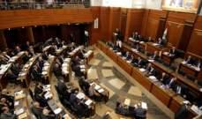إقرار الإجازة للحكومة بالصرف على القاعدة الأثني عشرية حتى ٣١ أيار