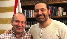 الحريري عن علوش: الوفاء عملة نادرة في زمن قل فيه الصدق